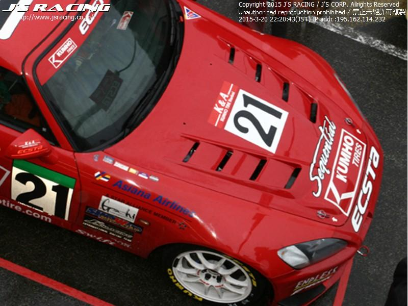 J's Racing S2000 Aero Bonnet Type-V FRP