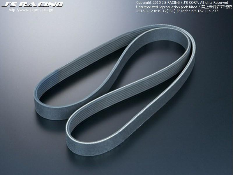 J's Racing S2000 Air Conditioning Less Belt