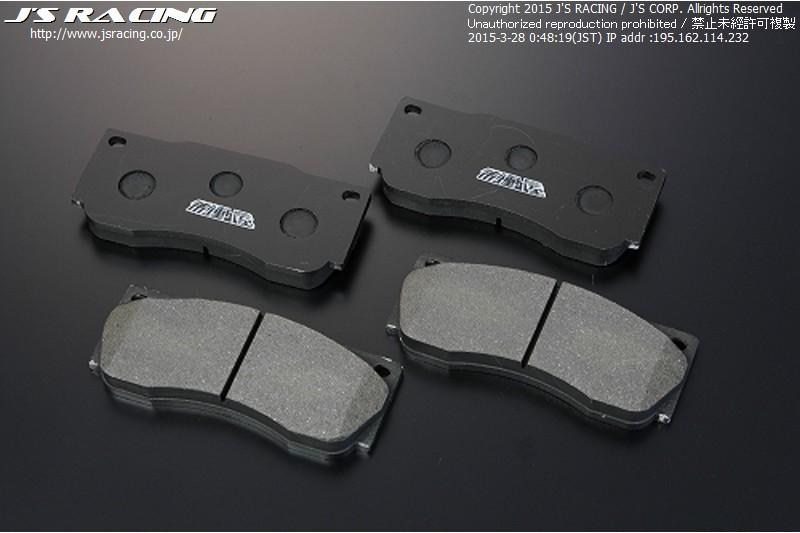J's Racing S2000 Replacement Brake Pad for 6-POT Brake Kit