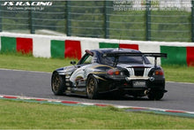 Load image into Gallery viewer, J's Racing S2000 3D GT-WING1600 TYPE2 WET Carbon