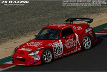 Load image into Gallery viewer, J's Racing S2000 3D GT-WING1390 TYPE2 WET Carbon