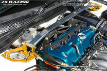 Load image into Gallery viewer, J'S RACING DC5 valve head cover w- J's racing color