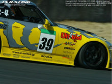 Load image into Gallery viewer, J's Racing S2000 Side Step TYPE-S FRP