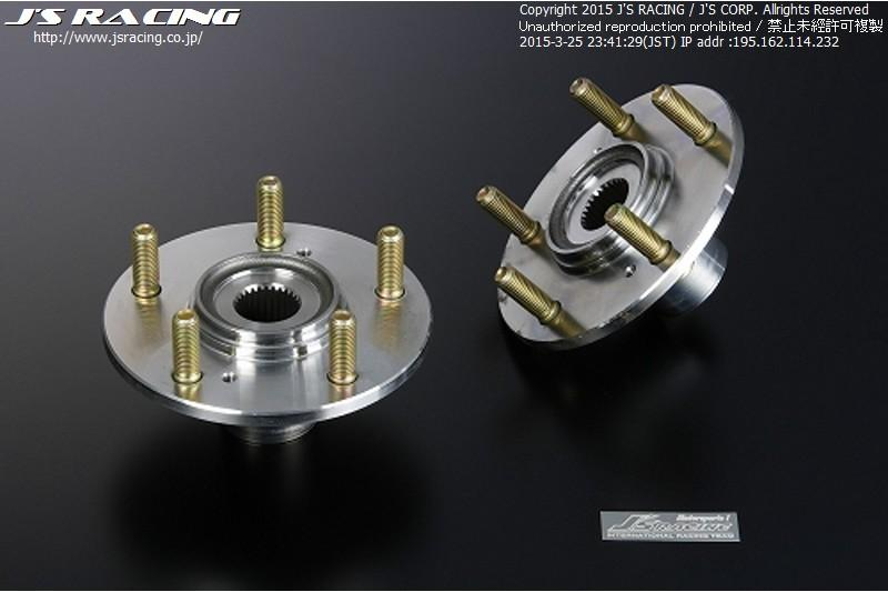 J's Racing S2000 High Frequency Front Hub Assy