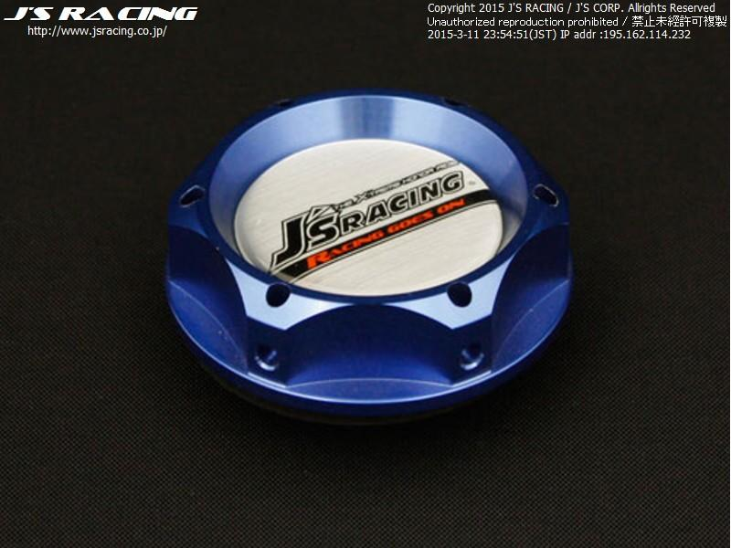 J's Racing SPL Oil Filler Cap - Blue