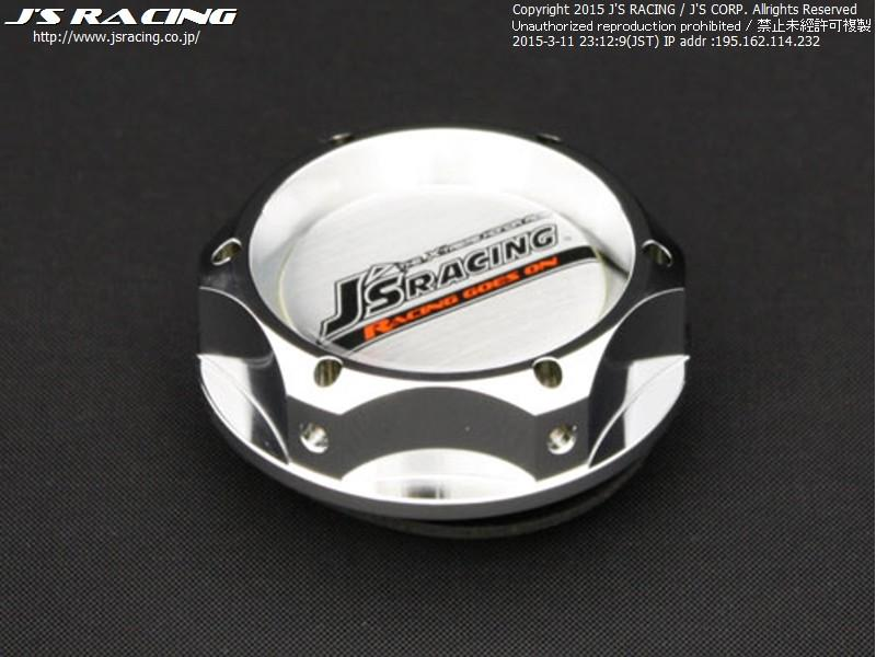 J's Racing SPL Oil Filler Cap - Metallic Silver
