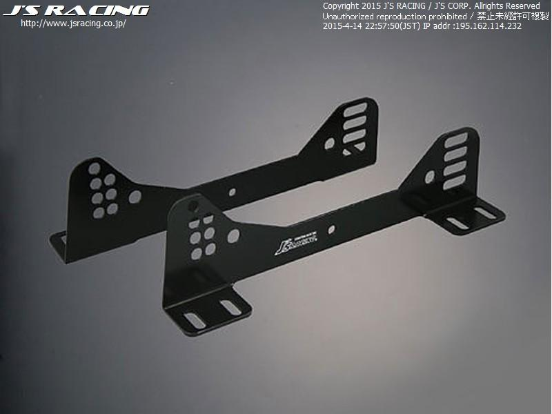 J's Racing Side Bracket set for Super Low Position Seat Rail