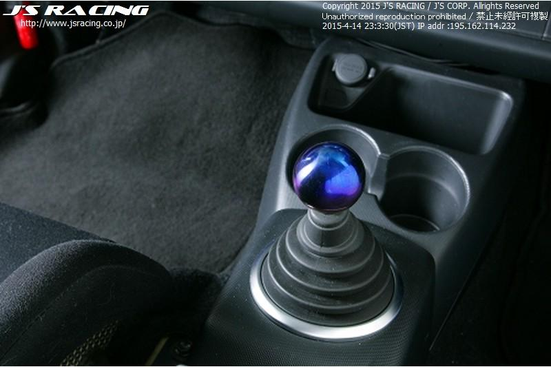 J's Racing Titanium Gear Knob - Blue
