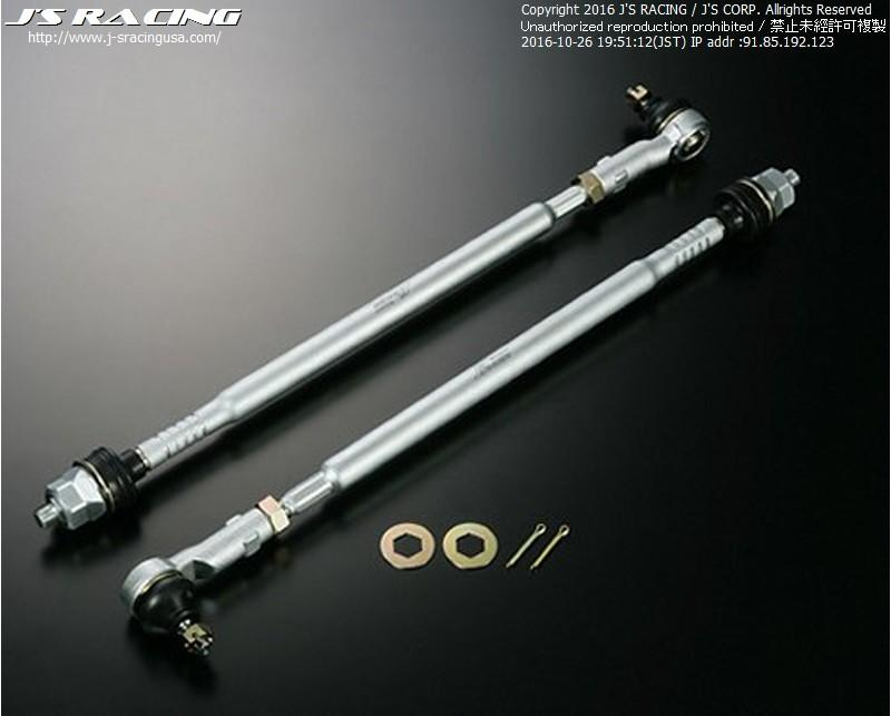 J'S RACING DC5 special tie rod