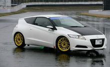 Load image into Gallery viewer, SPOON SPORTS - CRZ LIGHT WEIGHT CARBON BONNET