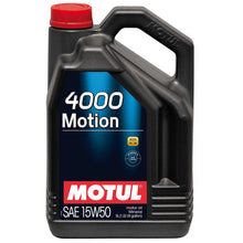 Load image into Gallery viewer, MOTUL 4000 MOTION 15W50 MINERAL ENGINE OIL
