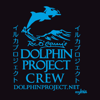Dolphin Project Crew Black Short Sleeve Youth Tee