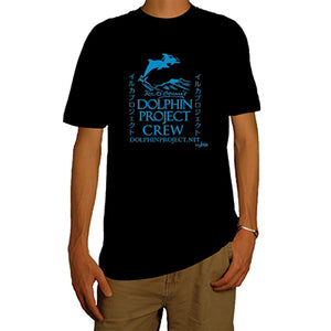 Dolphin Project Crew Black Short Sleeve Unisex Tee