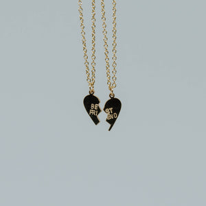 BFF Necklace Pair