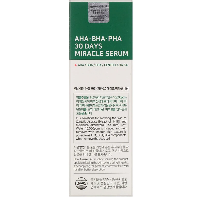 AHA, BHA, PHA 30 Days Miracle Serum, 50ml