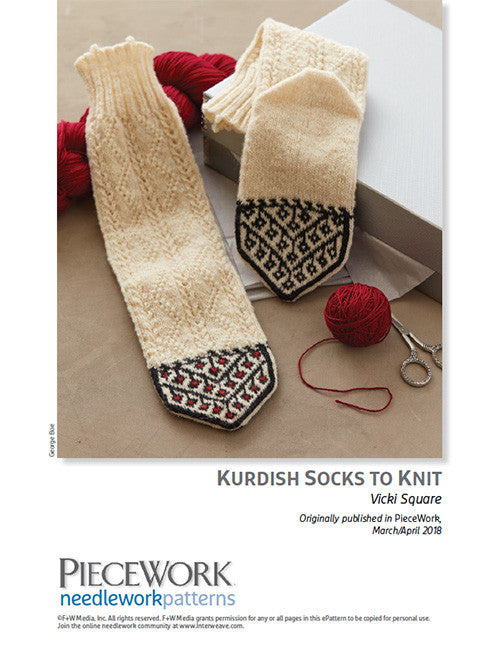 Kurdish Socks to Knit Pattern DownloadImage