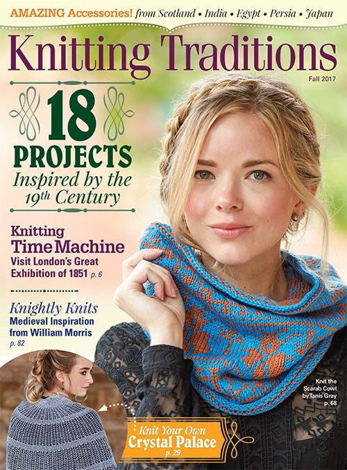 Knitting Traditions 2017 Digital EditionImage
