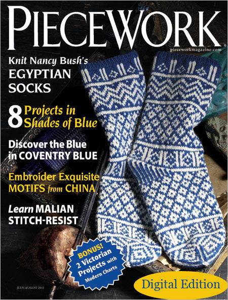 PieceWork, July/August 2012 Digital EditionImage