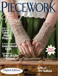 PieceWork, July/August 2009 Digital EditionImage