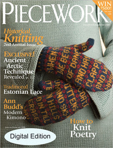 PieceWork, January/February 2008 Digital EditionImage