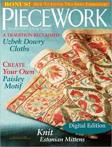 PieceWork, July/August 2006 Digital EditionImage
