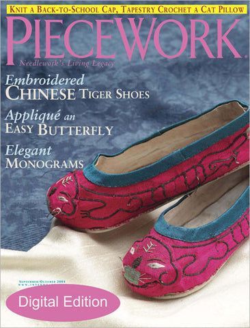 PieceWork, September/October 2004 Digital EditionImage