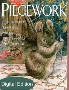 PieceWork, September/October 1997 Digital EditionImage