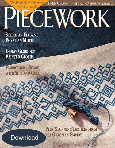 PieceWork, September/October 2000 Digital EditionImage