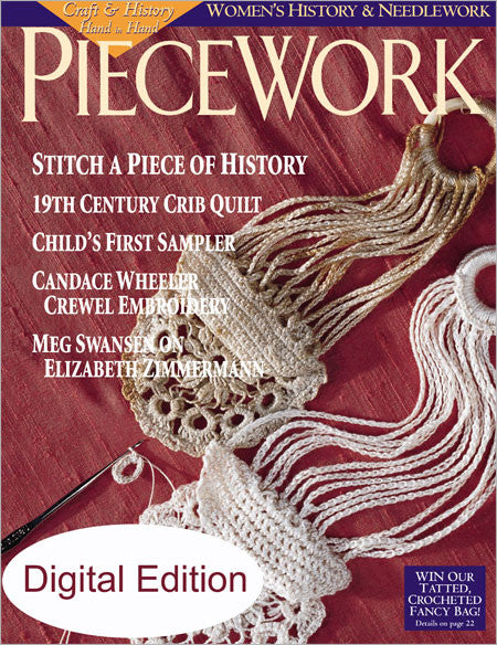 PieceWork, March/April 1999 Digital EditionImage