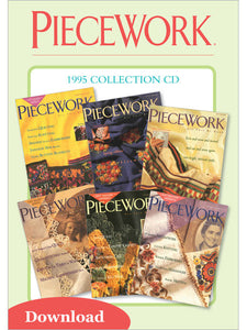 PieceWork 1995 Collection DownloadImage