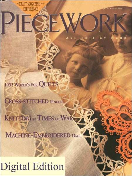 PieceWork, July/August 1995 Digital EditionImage