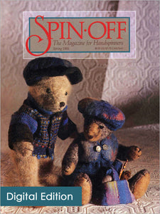 Spin-Off, Spring 1995 Digital EditionImage