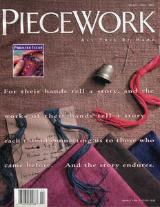 PieceWork, March/April 1993 Digital EditionImage