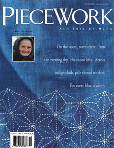 PieceWork, September/October 1994 Digital EditionImage