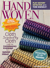 Handwoven, March/April 2014 Digital EditionImage