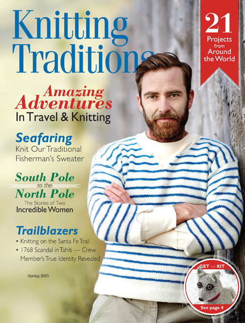 Knitting Traditions, Spring 2015 Digital EditionImage