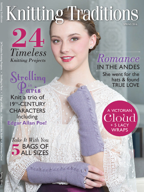 Knitting Traditions, Spring 2016 Digital EditionImage