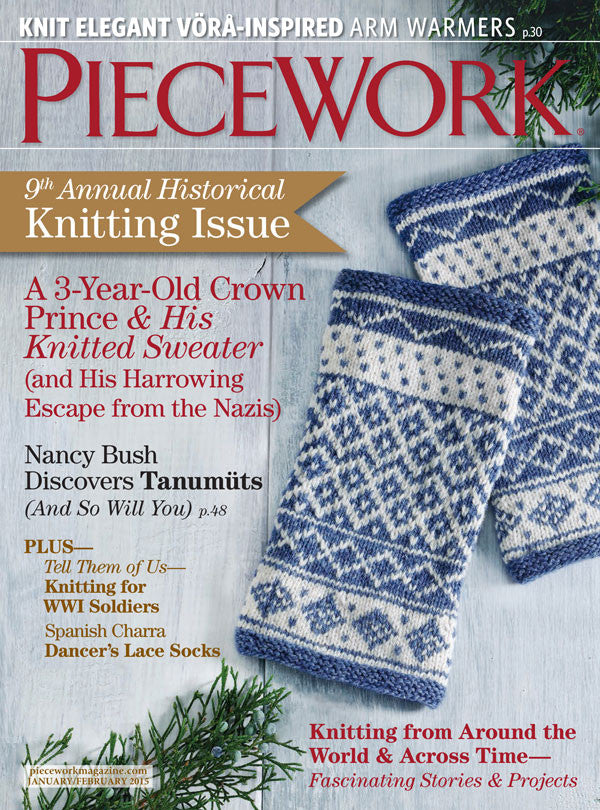 PieceWork, January/February 2015 Digital EditionImage