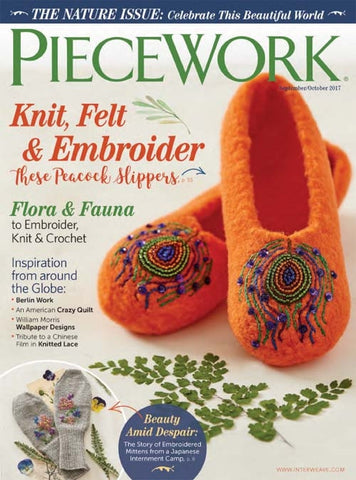 PieceWork September/October 2017 Digital EditionImage