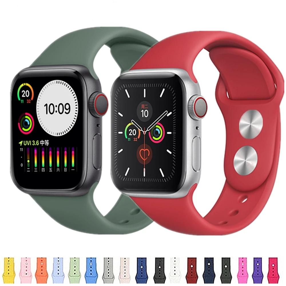 Soft Silicone Strap for Apple Watch - liquiddiffuser.myshopify.com