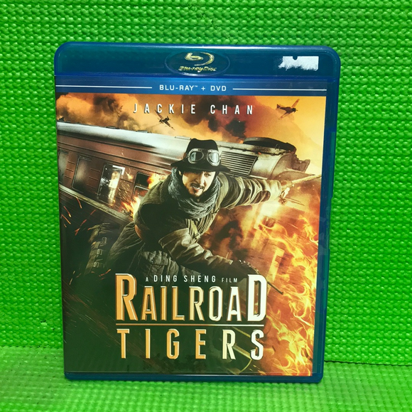 Railroad Tigers - Blu-ray Foreign 2016 NR | Disc Plus