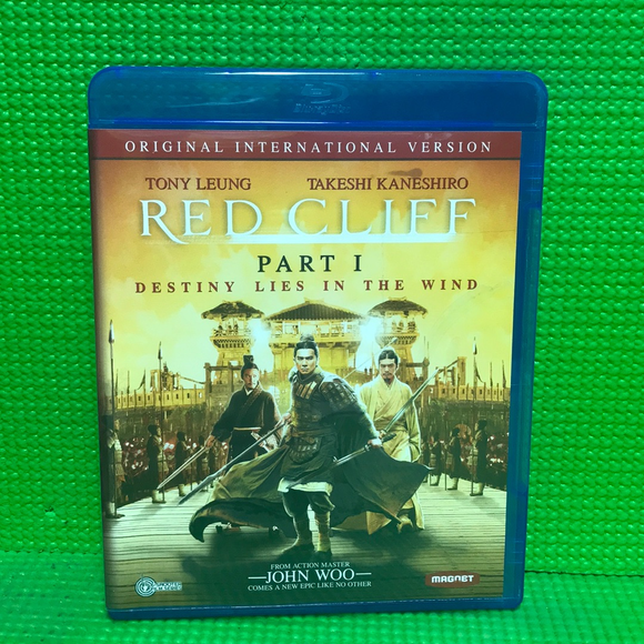 Red Cliff (Magnolia Pictures): Part 1 - Blu-ray Foreign 2008 R | Disc Plus