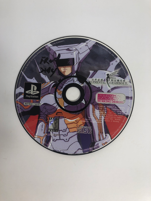 Elemental Gearbolt - Sony PS1 Playstation 1 | Disc Only