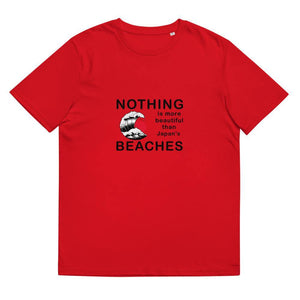Japanese beaches  - unisex organic cotton t-shirt - Iconic Express