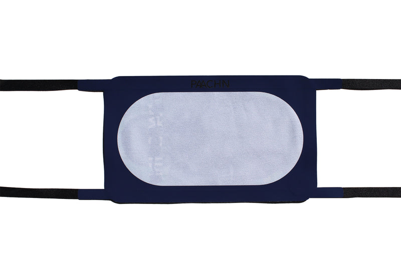'The Boxer' Adjustable Cloth Face Mask: Navy