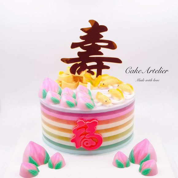 Longevity (Fishes, ingots & peaches 02) - CakeArtelier