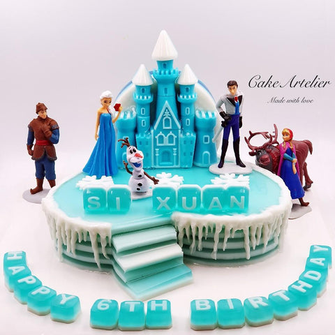 Prince & Princess (Heart with steps) - CakeArtelier