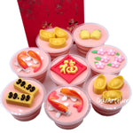 Cupcakes - Lunar New Year