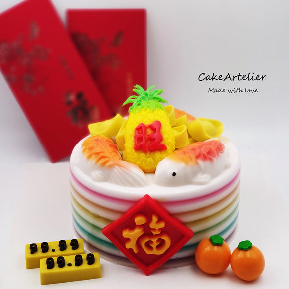 Chinese New Year (02) - CakeArtelier