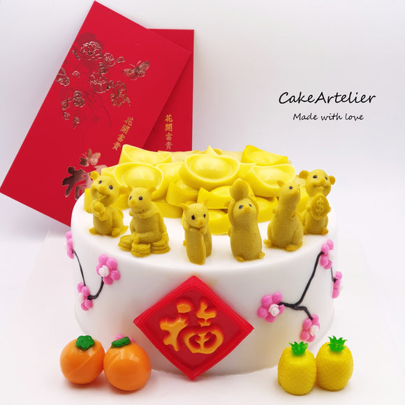 Chinese New Year (06) - CakeArtelier